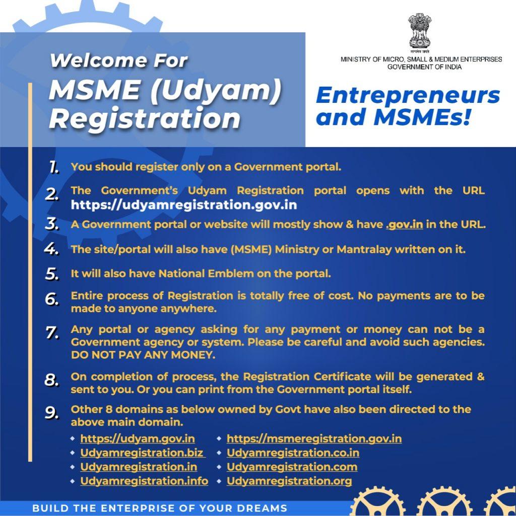 www.carajput.com;MSME Registration
