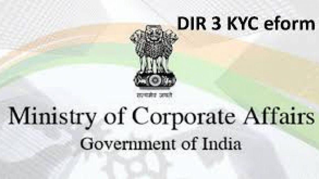 www.carajput.com; MCA KYC Form