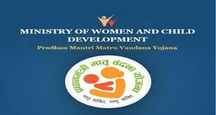 www.carajput.com;Parthan Mantri Matru Vandana Yojana
