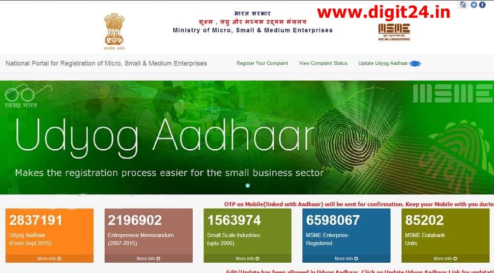 www.carajput.com; Udyog Aadhar